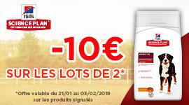 -10€ sur le lot de 2!