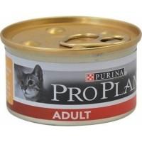 PRO PLAN Adult Pâtée au poulet en boite pour chat