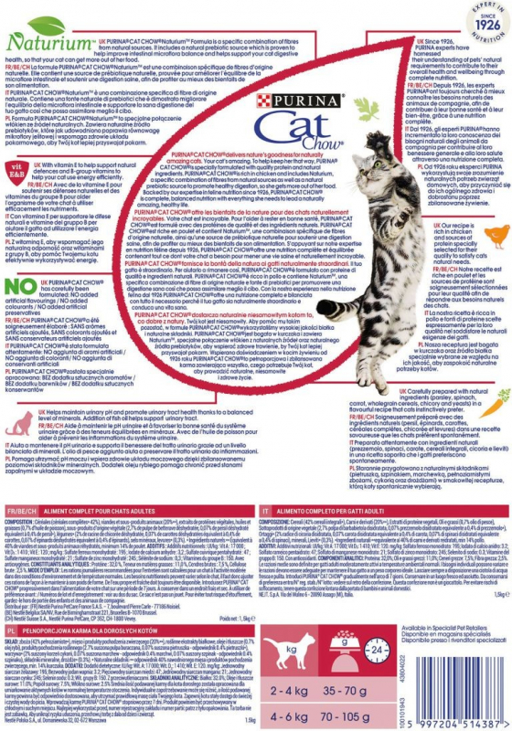 CAT CHOW PURINA CAT CHOW Urinary Tract Health