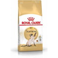 Royal Canin Breed Siamois