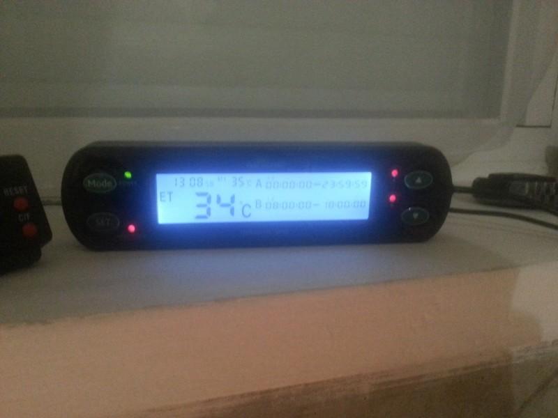 trixie thermostat digital