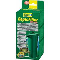 Reptile filters