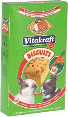 Biscuits Aux Légumes Lapins Nains (x6)