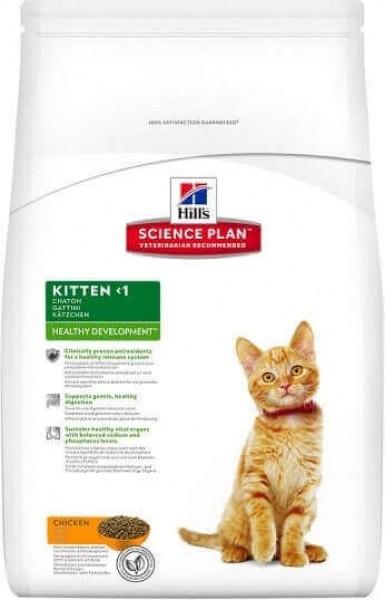 HILL'S Science Plan Kitten Healthy Development au Poulet pour chaton