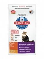 Hill's Chat Adulte Sensitive Stomach con Pollo 1,5 kg, favorece la salud digestiva