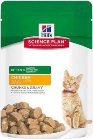 Sachet fraîcheur HILL'S Science Plan Kitten au Poulet pour chaton