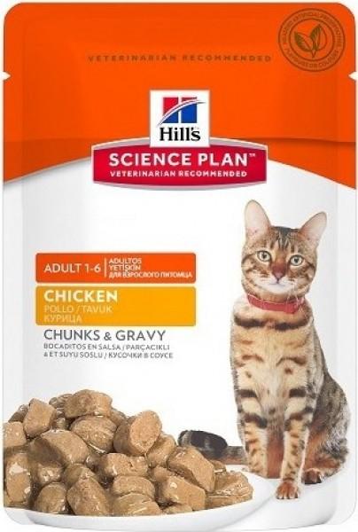 PACK de 12 Pâtées HILL'S Science Plan Adult au Poulet pour chat adulte