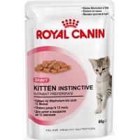 ROYAL CANIN Kitten Instinctive Nasssfutter in Sauce