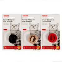 Beaphar Flea and Tick Dimpylate Collar