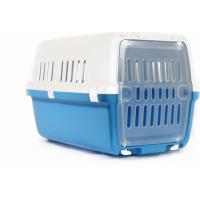 Caisse de transport ZEPHOS pour chat et petit chien (4)