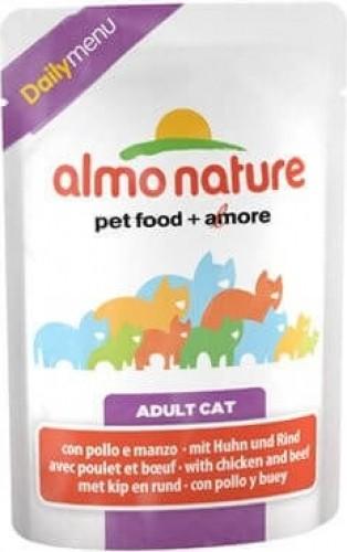 Paté Almo Nature Daily Menu para gato - Diferentes sabores