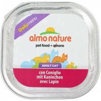 Paté Almo Nature menú diario para gato  - varios  sabores (4)