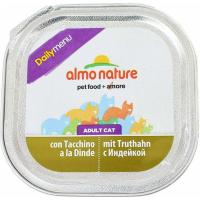 Paté Almo Nature menú diario para gato  - varios  sabores (6)