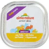 Paté Almo Nature menú diario para gato  - varios  sabores (5)