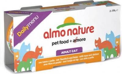 Pâtée x2 Almo Nature Daily Menu pour chat - Différentes saveurs