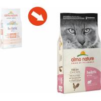 Pienso Almo Nature Holistic para gatitos