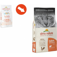 ALMO NATURE PFC Holistic au Poulet & riz pour Chat adulte