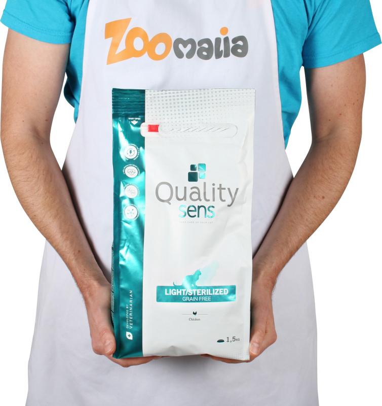 QUALITY SENS Light & Sterilized Grain Free