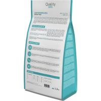 QUALITY SENS Light / Sterilized Grain Free, sans céréales pour chat stérilisé ou en surpoids