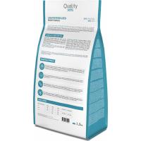 QUALITY SENS Light Sterilized Maintenance, pour chat stérilisé ou en surpoids