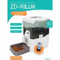ZD-90LUX- Dispensador automático de pienso perro/gato   (2)