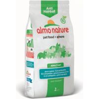 Trockenfutter Almo Nature Holistic Hairball für Katzen