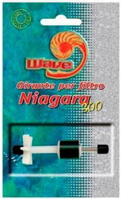 TURBINE pour filtre NIAGARA