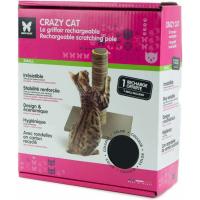 CRAZY CAT en carton noir griffoir rechargeable  (4)