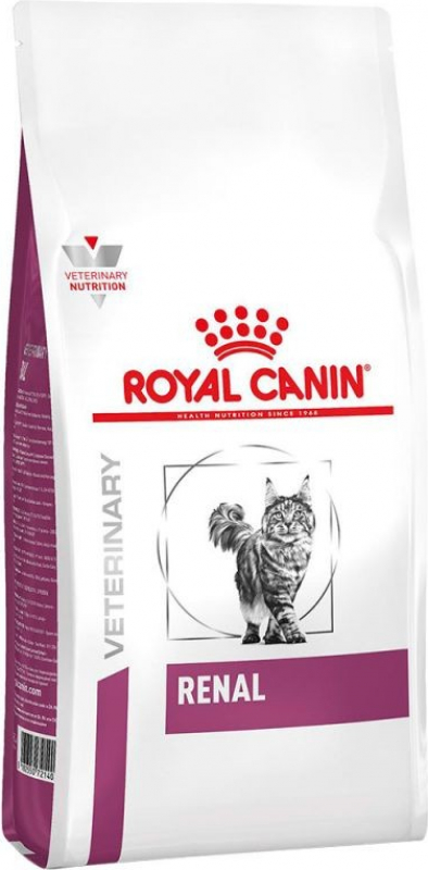 Royal Canin Veterinary Diet Feline Renal RF 23