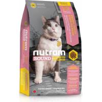 S5 Nutram Sound Balanced Wellness Adult and Senior Natural Cat Food