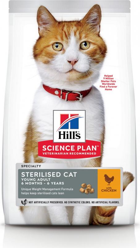HILL'S Science Plan Feline Young Adult Sterilised pour chat stérilisé au Poulet