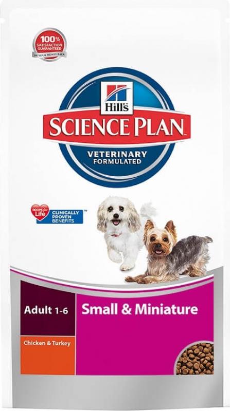HILL'S Science Plan Advanced Fitness Poulet pour Chien Adulte de petite taille
