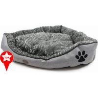 Panier pour chien et chat ZOLIA Cady Cosy (1)