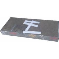 Griffoir grifouille carton