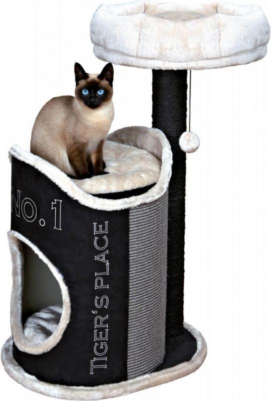 Petit arbre à chat - 90cm - Susana