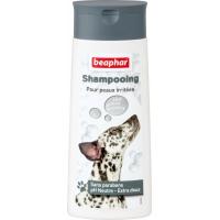 shampoing pour chien soins et toilettage chien et chiot. Black Bedroom Furniture Sets. Home Design Ideas