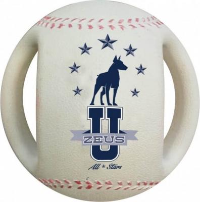 ZEUS Baseball ballon pour chien caoutchouc naturel durable avec poignées