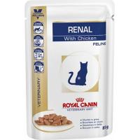 Royal Canin Veterinary Diet Feline Renal - 2 saveurs