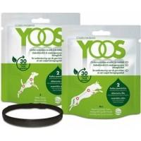 YOOS Collier pour le confort articulaire du chien