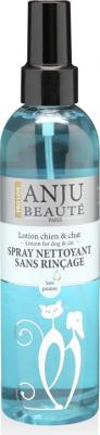 Anti-pelliculaire/ Anti-odeurs