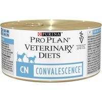 Croquettes pour chien vétérinaires