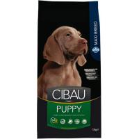 CIBAU Puppy Maxi pour chiot de grande taille