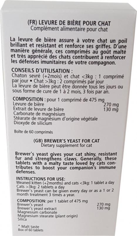 Vétocanis lievito di birra per gatti