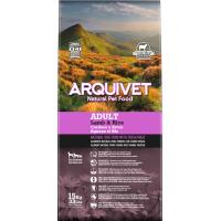 ARQUIVET Adult Agneau & Riz pour Chien Adulte Sensible
