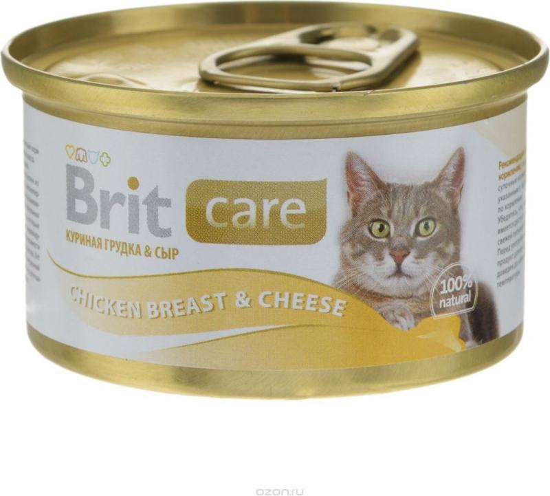 Pâtée BRIT CARE pour Chat & Chaton - 6 saveurs au choix