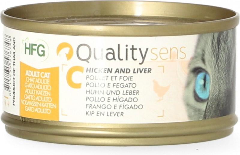 QUALITY SENS HFG - Pâtées 100% Naturelles 70g pour Chat & Chaton - 6 saveurs au choix