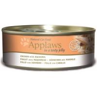 APPLAWS Boîte en Gelée 156g Sans Céréales pour Chat Adulte - 2 saveurs