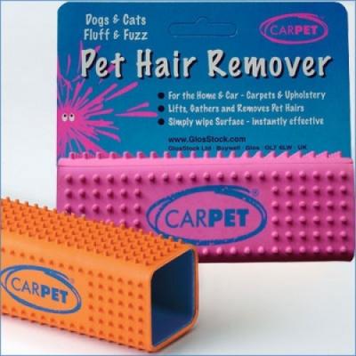 Carpet Cepillo antipelo - ideal para el coche o los muebles