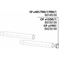 JBL Bouchon pour tube de rejet Spray-bar