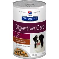 HILL'S Prescription Diet I/D Digestive Care Mijoté pour Chien